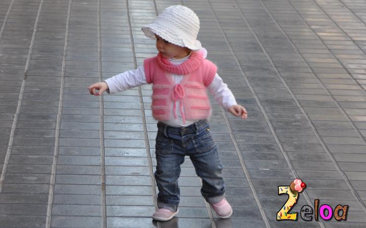 Lo que me sorprende de mi hija: Sociable - www.2eloa.com